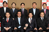 Oracle Excellence Award 2012 Specialized Partner of the Year: Industry - Japan