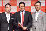 Oracle Excellence Award 2015 Specialized Partner of the Year: Industry - Japan
