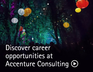 Discover career opportunities at Accenture Consulting
