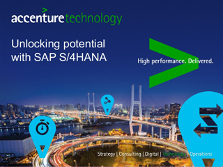 Unlocking the potential of SAP s4hana