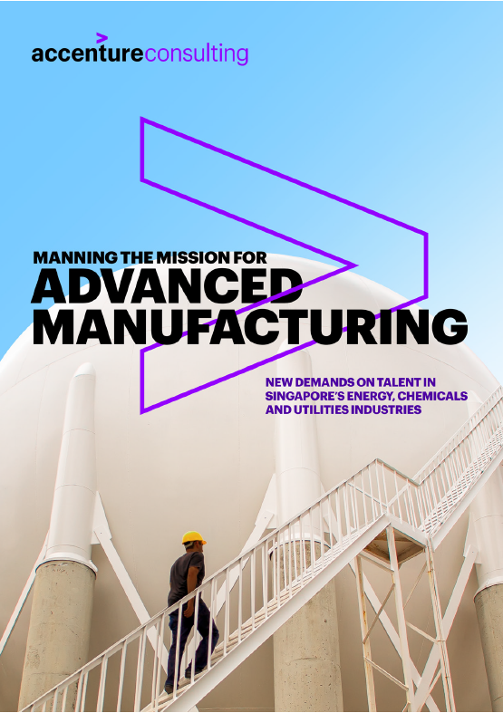 Manning the Mission for Advanced Manufacturing Thumbnail