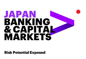 Read Accenture 2017 Global Risk Study: Japan Banking & Capital Markets Supplement. This opens a new window.