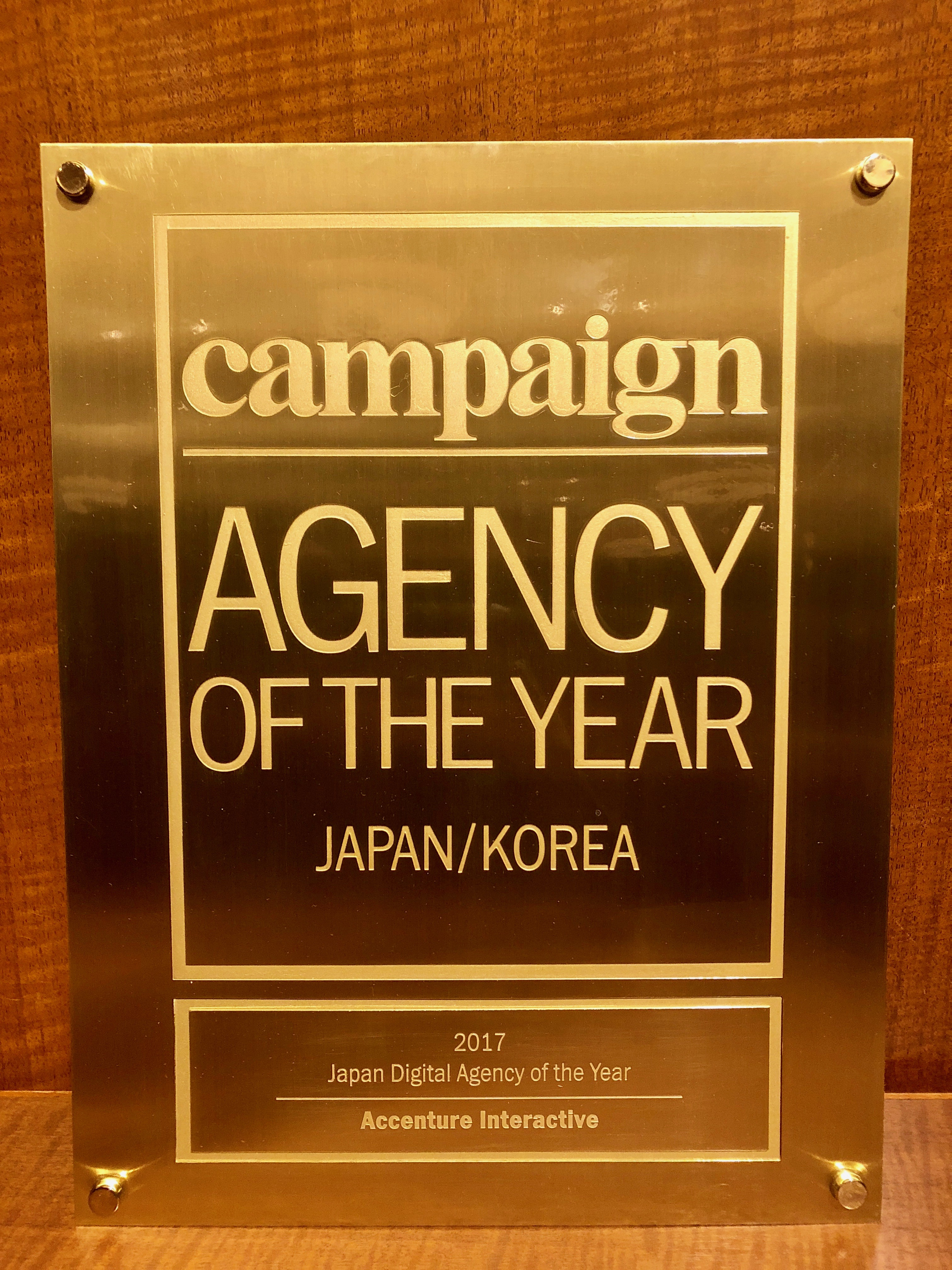 Campaign | AGENCY OF THE YEAR