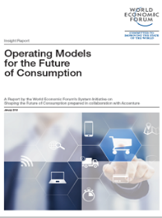 Operating Models for the Future of Consumption